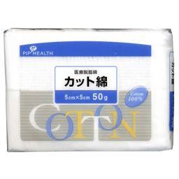 ピップ ピップ カット綿 50g 5cm×5cm 衛生医療 カット綿