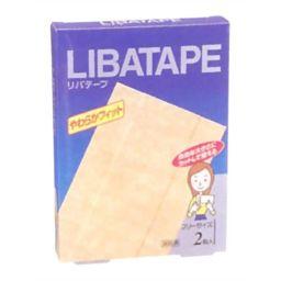 リバテープ製薬 リバテープ やわらかフィット フリーサイズ2枚 衛生医療 伸縮性絆創膏