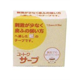 祐徳薬品工業 サージカルテープ ユートクサープ 12mm×9m 衛生医療 紙テープ