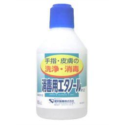 健栄製薬 消毒用 エタノールA 100ml 衛生医療 消毒液・除菌液