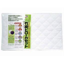 日本漢方研究所 竹炭健康枕 ピローカセット ホーム&キッチン 竹炭まくら