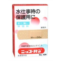 日廣薬品 水に強いニッコーバン No.126 Mサイズ38枚入 衛生医療 伸縮性絆創膏