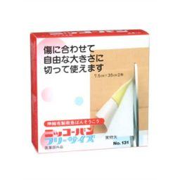 日廣薬品 ニッコーバン No.131 フリーサイズ2枚入 衛生医療 伸縮性絆創膏