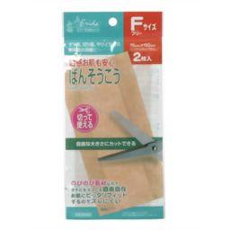 共立薬品工業 切って使える絆創膏 フリーサイズ 2枚入 衛生医療 伸縮性絆創膏