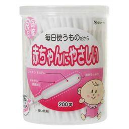 山洋 赤ちゃんにやさしい綿棒 200本 衛生医療 ベビー綿棒