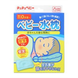 ジェクス チュチュベビー 水枕 衛生医療 水枕(水まくら)