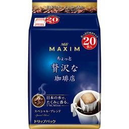 AGF(味の素ゼネラルフーヅ) マキシム ちょっと贅沢な珈琲店 レギュラー・コーヒー ドリップパック スペシャル・ブレンド 7g×20袋入 水・飲料 ドリップコーヒー