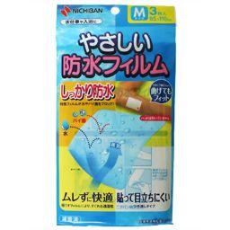 ニチバン やさしい防水フィルム Mサイズ 3枚入 衛生医療 防水シート
