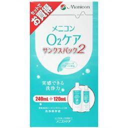 メニコン メニコン O2ケア サンクスパック ハードレンズ用洗浄・保存液 240ml+120ml(360ml) 衛生医療 ハードレンズ用洗浄・保存
