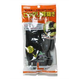 ショーワグローブ ピッタリ背抜き 袖口カバー L ブラック DIY・ガーデン ガーデングローブ・手袋