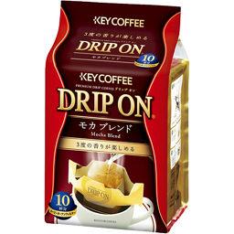 キーコーヒー キーコーヒー ドリップオン モカブレンド 10杯 水・飲料 ドリップコーヒー