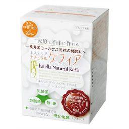 天好社 エステリア ナチュラル ケフィア 20包入 健康食品 ケフィア(コーカサスヨーグルト)