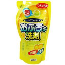 ロケット石鹸 おふろの洗剤 泡タイプ(レモンの香り) つめかえ用 350ml 日用品 洗剤 おふろ用