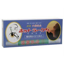 日本中国温灸 ホットラークン 補充用もぐさ10本入 衛生医療 お灸全部