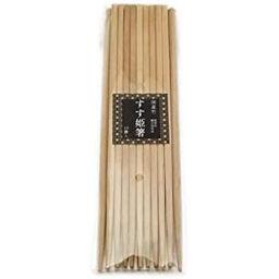きくすい(KIKUSUI) 10膳入 国産竹無塗装 すす姫箸 ホーム&キッチン /福岡県、鹿児島県産竹使用
