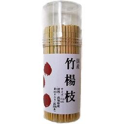 きくすい(KIKUSUI) 200本入り 国産竹ようじ ホーム&キッチン /竹