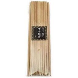 【中古】 10膳入 国産竹無塗装 すす姫箸  /福岡県、鹿児島県産竹使用